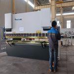 продвижение гидравлический листовой металл WC67Y, гибочный станок для алюминиевого профиля
